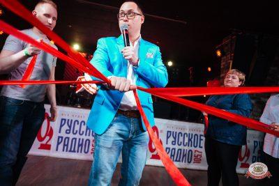 Вечеринка «Холостяки и холостячки», 13 апреля 2019 - Ресторан «Максимилианс» Екатеринбург - 0035