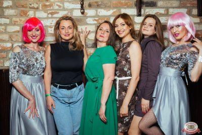 Вечеринка «Холостяки и холостячки», 21 июня 2019 - Ресторан «Максимилианс» Екатеринбург - 0038