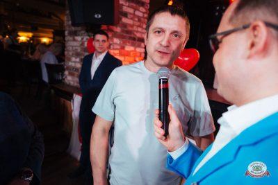 Вечеринка «Холостяки и холостячки», 13 апреля 2019 - Ресторан «Максимилианс» Екатеринбург - 0039