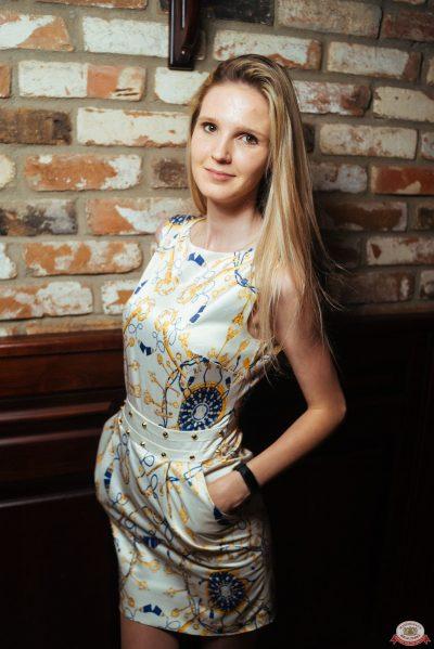 Вечеринка «Холостяки и холостячки», 21 июня 2019 - Ресторан «Максимилианс» Екатеринбург - 0041