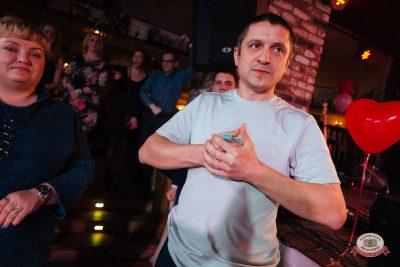 Вечеринка «Холостяки и холостячки», 13 апреля 2019 - Ресторан «Максимилианс» Екатеринбург - 0041