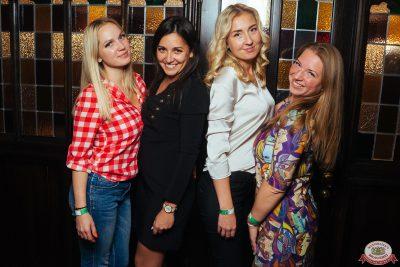 Вечеринка «Холостяки и холостячки», 21 июня 2019 - Ресторан «Максимилианс» Екатеринбург - 0044