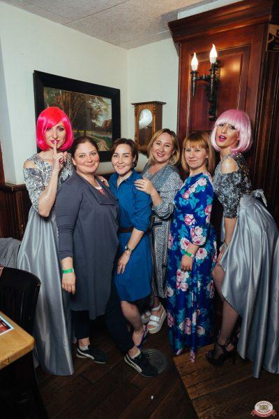 Вечеринка «Холостяки и холостячки», 21 июня 2019 - Ресторан «Максимилианс» Екатеринбург - 0046