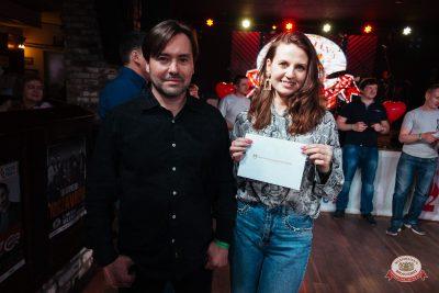 Вечеринка «Холостяки и холостячки», 13 апреля 2019 - Ресторан «Максимилианс» Екатеринбург - 0046