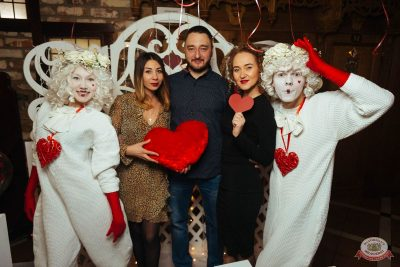 Вечеринка «Холостяки и холостячки», 9 февраля 2019 - Ресторан «Максимилианс» Екатеринбург - 1