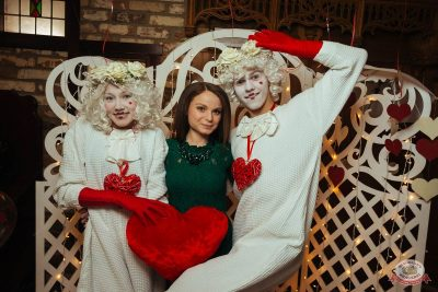 Вечеринка «Холостяки и холостячки», 9 февраля 2019 - Ресторан «Максимилианс» Екатеринбург - 10