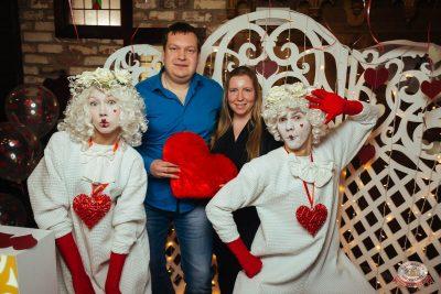 Вечеринка «Холостяки и холостячки», 9 февраля 2019 - Ресторан «Максимилианс» Екатеринбург - 11