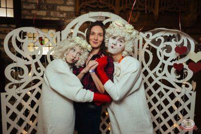 Вечеринка «Холостяки и холостячки», 9 февраля 2019 - Ресторан «Максимилианс» Екатеринбург - 13
