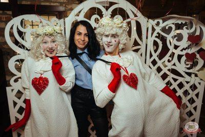 Вечеринка «Холостяки и холостячки», 9 февраля 2019 - Ресторан «Максимилианс» Екатеринбург - 14