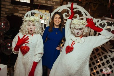 Вечеринка «Холостяки и холостячки», 9 февраля 2019 - Ресторан «Максимилианс» Екатеринбург - 15