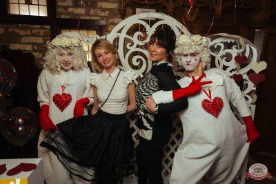 Вечеринка «Холостяки и холостячки», 9 февраля 2019 - Ресторан «Максимилианс» Екатеринбург - 16