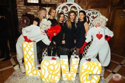 Вечеринка «Холостяки и холостячки», 9 февраля 2019 - Ресторан «Максимилианс» Екатеринбург - 19