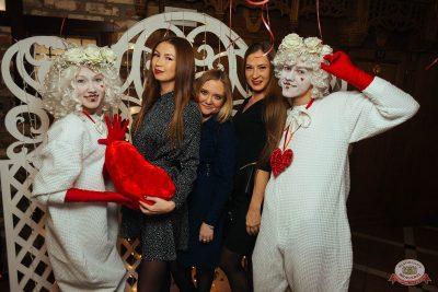 Вечеринка «Холостяки и холостячки», 9 февраля 2019 - Ресторан «Максимилианс» Екатеринбург - 2