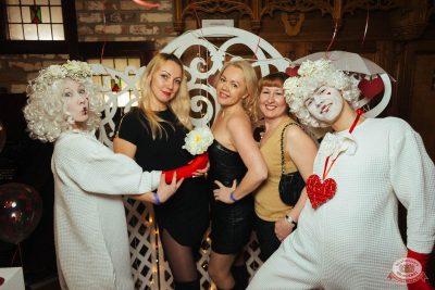 Вечеринка «Холостяки и холостячки», 9 февраля 2019 - Ресторан «Максимилианс» Екатеринбург - 21
