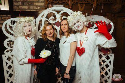 Вечеринка «Холостяки и холостячки», 9 февраля 2019 - Ресторан «Максимилианс» Екатеринбург - 22