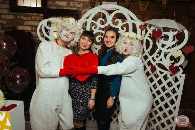 Вечеринка «Холостяки и холостячки», 9 февраля 2019 - Ресторан «Максимилианс» Екатеринбург - 23
