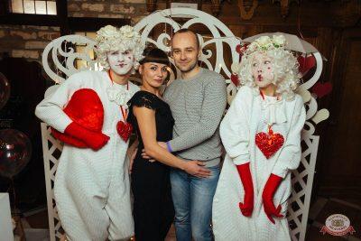 Вечеринка «Холостяки и холостячки», 9 февраля 2019 - Ресторан «Максимилианс» Екатеринбург - 25