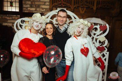 Вечеринка «Холостяки и холостячки», 9 февраля 2019 - Ресторан «Максимилианс» Екатеринбург - 27