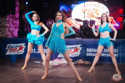 Вечеринка «Холостяки и холостячки», 9 февраля 2019 - Ресторан «Максимилианс» Екатеринбург - 29