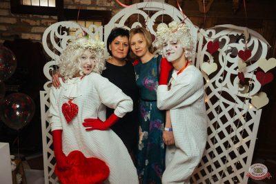 Вечеринка «Холостяки и холостячки», 9 февраля 2019 - Ресторан «Максимилианс» Екатеринбург - 3