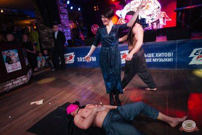 Вечеринка «Холостяки и холостячки», 9 февраля 2019 - Ресторан «Максимилианс» Екатеринбург - 37