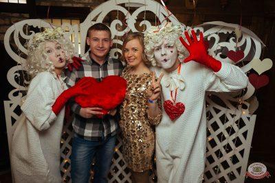 Вечеринка «Холостяки и холостячки», 9 февраля 2019 - Ресторан «Максимилианс» Екатеринбург - 4