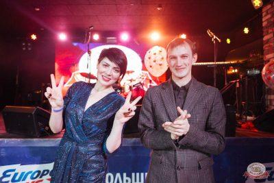 Вечеринка «Холостяки и холостячки», 9 февраля 2019 - Ресторан «Максимилианс» Екатеринбург - 42