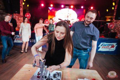 Вечеринка «Холостяки и холостячки», 9 февраля 2019 - Ресторан «Максимилианс» Екатеринбург - 47