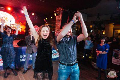 Вечеринка «Холостяки и холостячки», 9 февраля 2019 - Ресторан «Максимилианс» Екатеринбург - 48