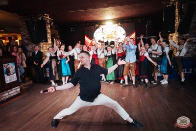 Вечеринка «Холостяки и холостячки», 9 февраля 2019 - Ресторан «Максимилианс» Екатеринбург - 49