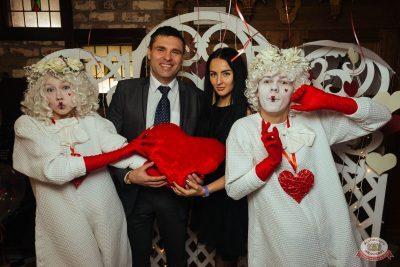 Вечеринка «Холостяки и холостячки», 9 февраля 2019 - Ресторан «Максимилианс» Екатеринбург - 5