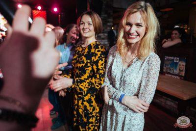 Вечеринка «Холостяки и холостячки», 9 февраля 2019 - Ресторан «Максимилианс» Екатеринбург - 50