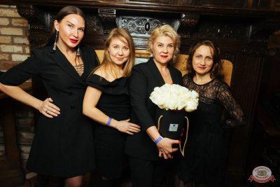 Вечеринка «Холостяки и холостячки», 9 февраля 2019 - Ресторан «Максимилианс» Екатеринбург - 52