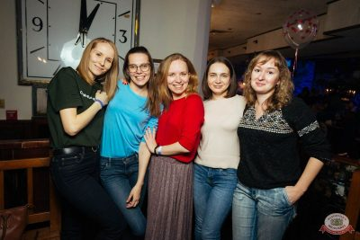 Вечеринка «Холостяки и холостячки», 9 февраля 2019 - Ресторан «Максимилианс» Екатеринбург - 53