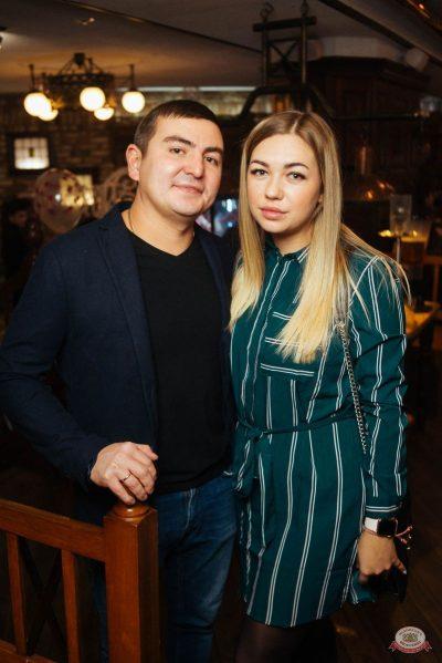 Вечеринка «Холостяки и холостячки», 9 февраля 2019 - Ресторан «Максимилианс» Екатеринбург - 54