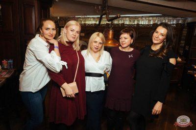 Вечеринка «Холостяки и холостячки», 9 февраля 2019 - Ресторан «Максимилианс» Екатеринбург - 56