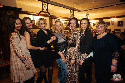 Вечеринка «Холостяки и холостячки», 9 февраля 2019 - Ресторан «Максимилианс» Екатеринбург - 57