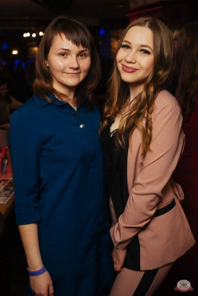 Вечеринка «Холостяки и холостячки», 9 февраля 2019 - Ресторан «Максимилианс» Екатеринбург - 61