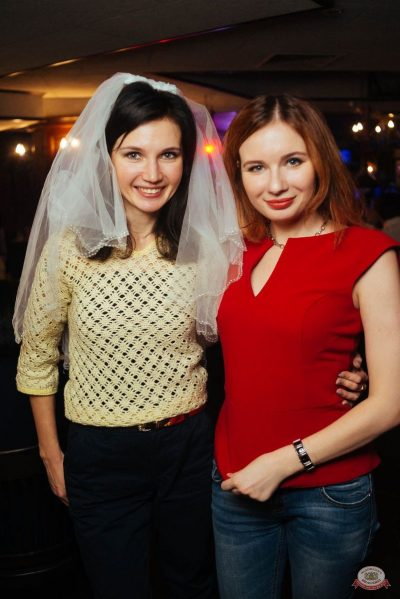 Вечеринка «Холостяки и холостячки», 9 февраля 2019 - Ресторан «Максимилианс» Екатеринбург - 63