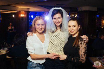 Вечеринка «Холостяки и холостячки», 9 февраля 2019 - Ресторан «Максимилианс» Екатеринбург - 64