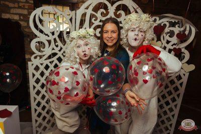 Вечеринка «Холостяки и холостячки», 9 февраля 2019 - Ресторан «Максимилианс» Екатеринбург - 7