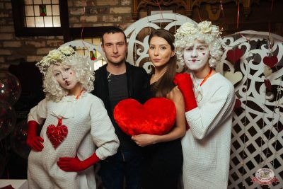 Вечеринка «Холостяки и холостячки», 9 февраля 2019 - Ресторан «Максимилианс» Екатеринбург - 9