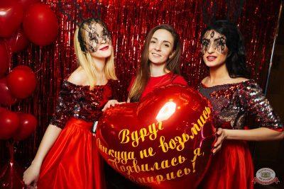 Вечеринка «Холостяки и холостячки», 16 марта 2019 - Ресторан «Максимилианс» Екатеринбург - 1
