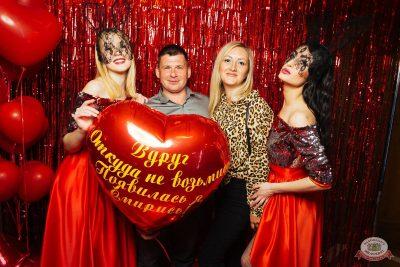 Вечеринка «Холостяки и холостячки», 16 марта 2019 - Ресторан «Максимилианс» Екатеринбург - 10