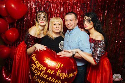 Вечеринка «Холостяки и холостячки», 16 марта 2019 - Ресторан «Максимилианс» Екатеринбург - 11