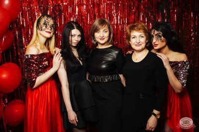 Вечеринка «Холостяки и холостячки», 16 марта 2019 - Ресторан «Максимилианс» Екатеринбург - 13
