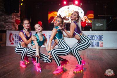 Вечеринка «Холостяки и холостячки», 16 марта 2019 - Ресторан «Максимилианс» Екатеринбург - 15