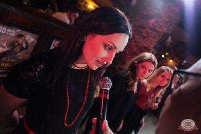 Вечеринка «Холостяки и холостячки», 16 марта 2019 - Ресторан «Максимилианс» Екатеринбург - 16