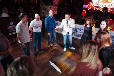 Вечеринка «Холостяки и холостячки», 16 марта 2019 - Ресторан «Максимилианс» Екатеринбург - 21