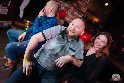 Вечеринка «Холостяки и холостячки», 16 марта 2019 - Ресторан «Максимилианс» Екатеринбург - 25